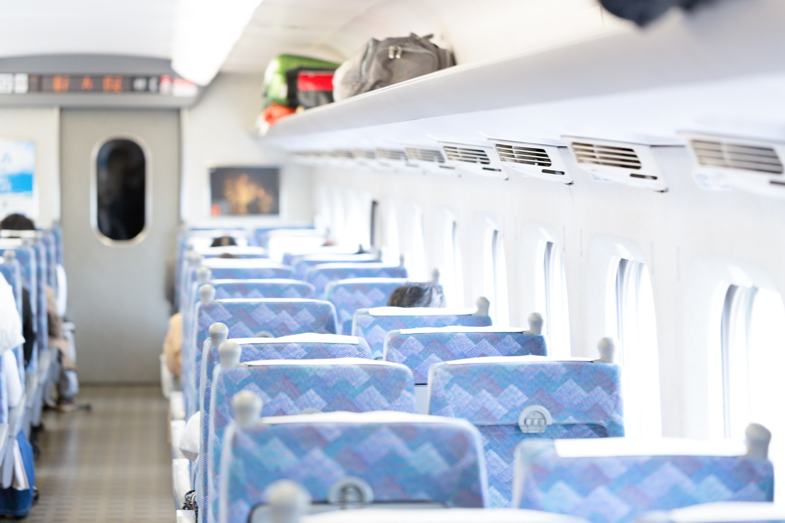How to make seat reservation on Bullet trains and Limited Express with JR pass